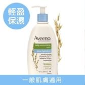 艾惟諾水感燕麥保濕乳350ml【康是美】
