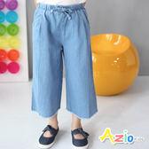 童裝 長褲 抽鬚下擺純色鬆緊寬褲(藍)