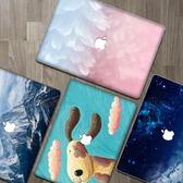 macbook蘋果筆記本電腦pro13寸全套13.3保護12外殼air貼紙mac貼膜  巴黎街頭