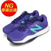 【US6-NG出清】New Balance 網球鞋 WC996PT2 D 右黃及雙腳後跟黃 紫 綠 運動鞋 避震中底 女鞋【PUMP306】