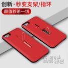 20000毫安背夾充電寶蘋果6超薄7便攜iphone6plus快充X專用背夾式電池6s手機 雙十二全館免運