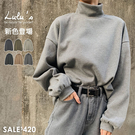 101033 ♦ 立領設計/厚實材質/落肩縮袖口