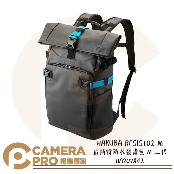 ◎相機專家◎ HAKUBA RESIST02 M 雷斯特防水後背包 M 二代 相機包 HA207842 公司貨