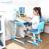 兒童學習桌家用書桌可升降多功能桌椅套裝小學生寫字作業桌子