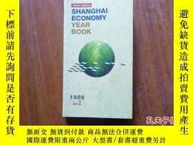 二手書博民逛書店SHANGHAI罕見ECONOMY YEARBOOK 1998Y