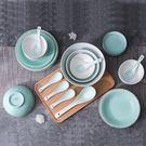 中式餐具套裝家用碗盤 龍泉釉青瓷組合陶瓷碗碟套裝禮盒裝 聖誕交換禮物