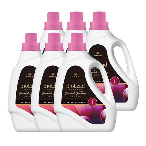 本月特殺↘67折《台塑生醫》BioLead經典香氛洗衣精 紅粉佳人2kg(6瓶入)