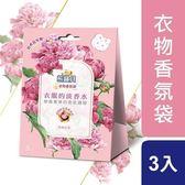 熊寶貝衣物香氛袋典雅玫瑰 21G 【康是美】