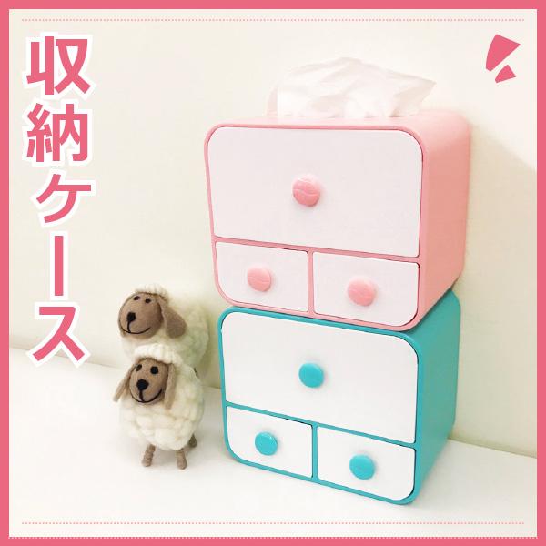 收納盒 面紙盒 衛生紙盒 馬卡龍色系桌上抽屜收納盒(2色) 天空樹生活館