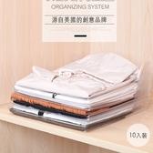 摺衣板 電視購物夯品 疊衣板 衣服收納神器 收衣板