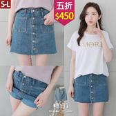 【五折價$450】糖罐子抽鬚裙擺排釦造型雙口袋單寧褲裙→現貨(S-L)【KK6802】