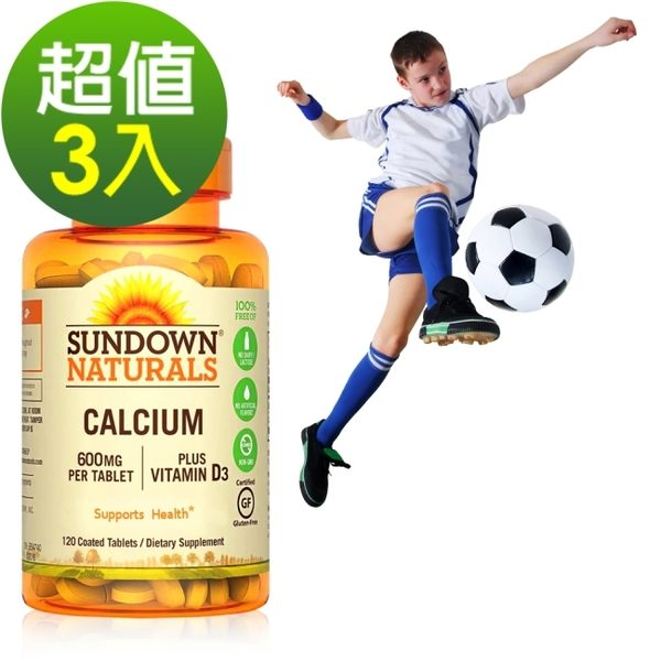 《Sundown日落恩賜》高單位鈣600mg PLUS D3錠(120錠/瓶)3入組