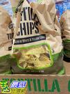 [COSCO代購] C605927 KIRKLAND SIGNATURE 科克蘭 TORTILLA CHIPS 1.13KG 玉米片1.13公斤