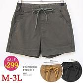 BOBO小中大尺碼【8599】中腰牛仔水洗色褲短褲 M-3L 共3色 現貨