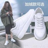 小白鞋女學生內增高女鞋2018新款韓版百搭加絨厚底運動鞋冬季白鞋 晴川生活館