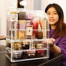 化妝品收納盒 透明防塵化妝品收納盒桌面置...