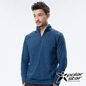 PolarStar 男 立領保暖長袖上衣『寶藍』 P18259 戶外│休閒│登山│露營│排汗│機能│POLO衫