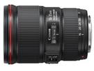 Canon EF 16-35mm f/4L IS USM 鏡頭 公司貨 EF鏡頭 晶豪泰3C 專業攝影 高雄