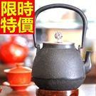日本鐵壺-喫茶必備水甘潤鑄鐵茶壺1款61...