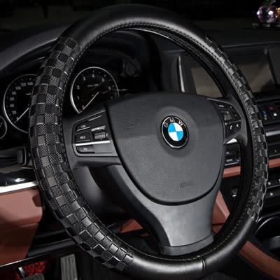真皮經典方格 方向盤皮套 方向盤保護套audi bmw benz vw ford toyota 38cm通用 沂軒精品 A0046
