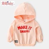 女Baby女童裝純棉長袖T恤淡粉色可愛MAKE IT連帽長袖休閒上衣現貨 歐美品質