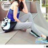 《KS0206》台灣品質.世界同布~抗UV抗曬休閒運動長褲.2色 OrangeBear
