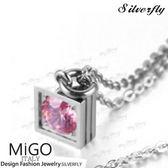 《SilverFly 銀火蟲銀飾》【MiGO 】星鑽白鋼項鍊粉