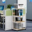 打印機架辦公置物儲物架復印桌櫃子可定制行動多層落地收納主機架 19950生活雜貨NMS