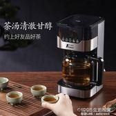 泡茶機 華迅仕煮茶器家用黑茶蒸汽煮茶壺玻璃泡茶機保溫蒸茶普洱蒸茶器 1995生活雜貨NMS