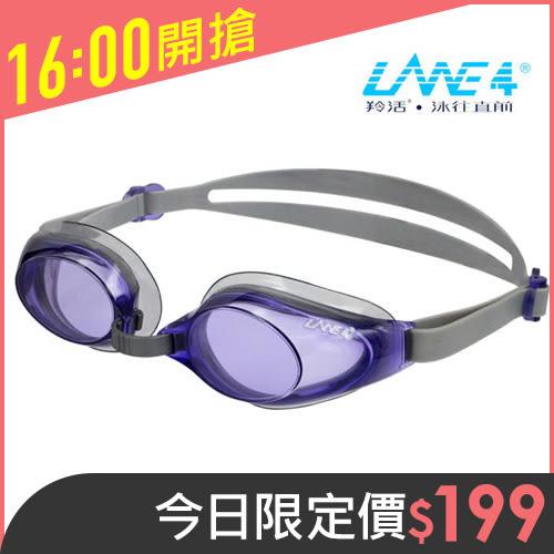 抗UV防霧泳鏡