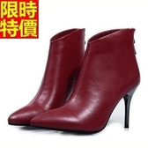 短靴 高跟女靴子-風靡時尚時髦個性休閒2色66c11【巴黎精品】