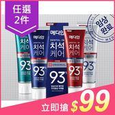 【任選2件$99】韓國 Median 93%強效淨白去垢牙膏(120g) 4款可選【小三美日】升級版