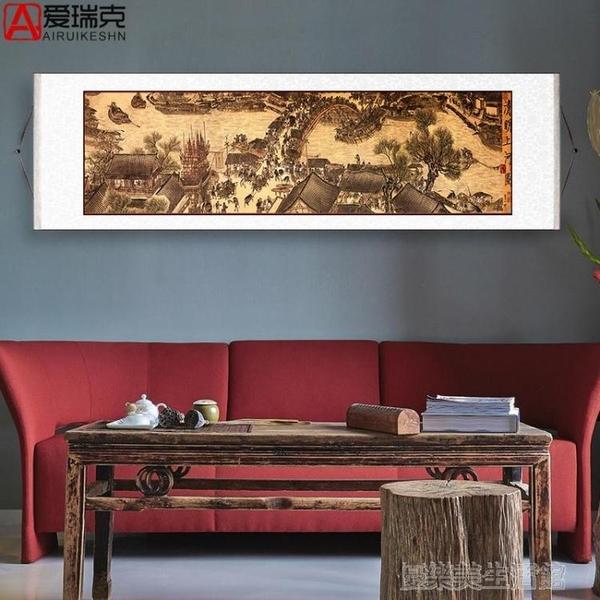 清明上河圖國畫客廳掛畫沙發背景牆書房臥室裝飾畫酒店裝裱捲軸  YDL