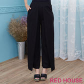 Red House 蕾赫斯-剪接直筒褲(黑色)