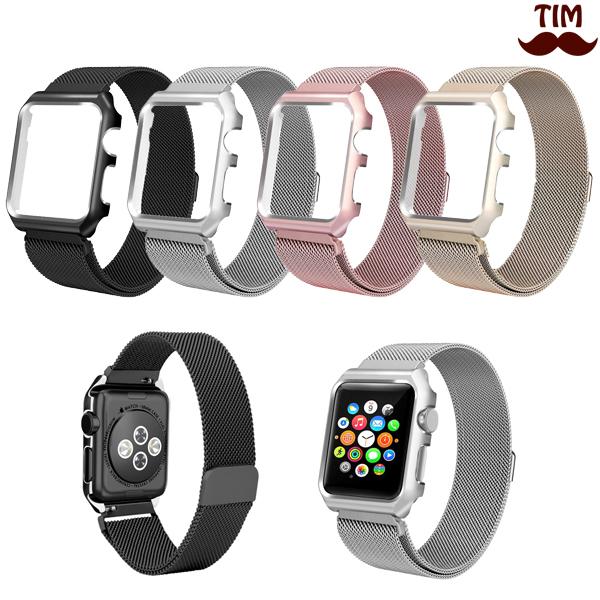 蘋果錶帶 Apple Watch 二代 一代 米蘭金屬保護殼 錶帶 42mm 38mm 錶殼 磁吸錶帶 金屬 錶帶