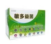 【買3送1 特價2990元】UGND敏多益菌-13株知名菌種複合升級版 60包入/盒 共4盒