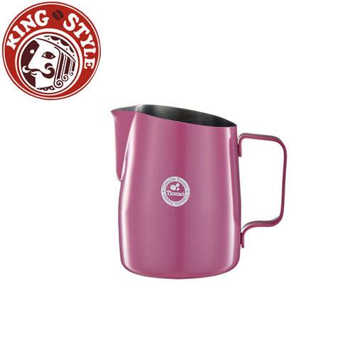 金時代書香咖啡 Tiamo 1431B 斜口拉花杯 450cc 粉紅 尖口