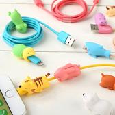 咬咬小動物iPhone 傳輸線充電線防斷保護套Hamee Cable Bite 第 該該貝比  ☆