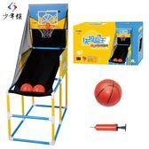 少年強 自動記分投籃機80335 投籃架 運動 投籃游戲 兒童籃球架 IGO