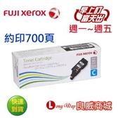 【粉有禮貼紙】Fuij-Xerox 富士全錄 CT202268 原廠藍色碳粉匣  ( 適用機型: CP115/116/225/CM115/CM225  )