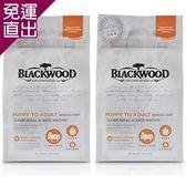 Blackwood柏萊富 功能性全齡護膚亮毛配方(羊肉+米) 犬糧5磅 X 2包【免運直出】