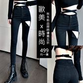 克妹Ke-Mei【AT63261】暗黑BF設計感交叉釘釦美腰破損牛仔緊身褲