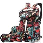 大容量旅行背包女雙肩包運動健身包帆布書包輕便登山包旅游行李袋 歐韓時代