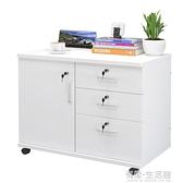 辦公室行動辦公櫃子文件櫃資料櫃木質矮櫃帶鎖抽屜小櫃子收納落地AQ 有緣生活館