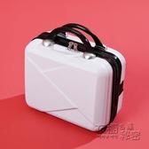 2020新款手提化妝箱輕便小行李箱14寸迷你便攜化妝箱韓版旅行箱16 雙十二全館免運