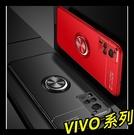 【萌萌噠】VIVO X60 新款流光指環扣 360度旋轉支架保護殼 磁吸車載 全包防摔軟殼 手機殼