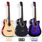38寸吉他民謠初學者吉他新手入門學生練習吉它男女吉他樂器 DJ6251『易購3c館』