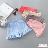 女童短褲2020新款洋氣夏裝薄款寶寶沙灘五分褲熱外穿純棉兒童褲裙 店慶降價
