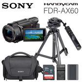 SONY FDR-AX60 4K數位攝影機 繁體中文 送64G+原廠線控大腳架等 (平行輸入) 保固一年