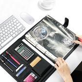文件夾a4活頁文件夾板多功能銷售談單本商務簽約本辦公用品資料冊【交換禮物】